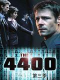 """Photo : Affichez votre """"4400 Attitude"""" !"""