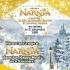 Happy Meal McDonald's Narnia (3/4)