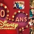 Joyeux Anniversaire Disney Channel France !