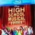"La saga ""High School Musical"" arrive en BluRay !"