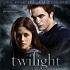 """""""Twilight"""" prépare déjà son retour en DVD !"""