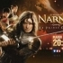 Le Prince Caspian dbarque ce soir sur TF1