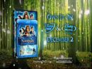 "Trailer DVD/Blu-Ray ""Prince Caspian"""