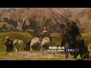 Publicité de la diffusion de l'Armoire Magique sur TF1